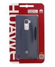 Huawei tenké pouzdro 0.8mm pro Mate S, modré