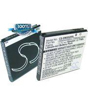 Baterie pro Samsung S5200, Li-ion 3,7V 750mAh