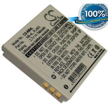 Baterie NB-4L pro Canon IXY Digital 10,40,50,55,60,70,80,90,L3,L4 atd