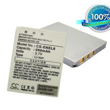 Baterie (ekv. EN-EL8) pro Nikon Coolpix P1, P2, S1, S3, S7,S8, S51, S52, Li-ion 3,7V 650mAh
