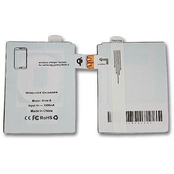 FIXER QI receiver pro Samsung Galaxy Note 2, QI standard, bulk