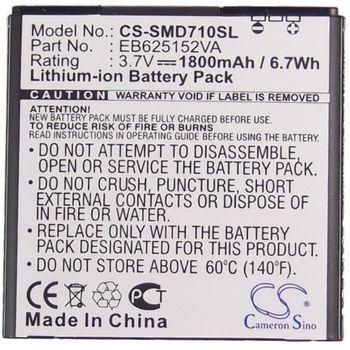Baterie pro Samsung Galaxy S II, 1800mAh, Li-ion