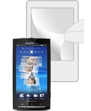 Fólie Brando antireflexní - Sony Ericsson Xperia X10