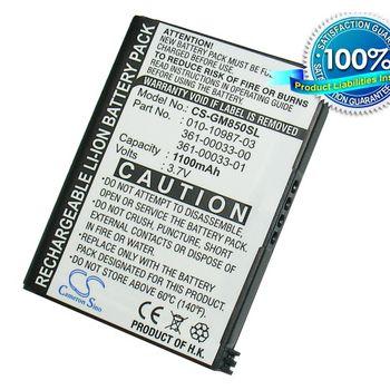 Baterie náhradní pro Garmin Nüvi 860, 865T, Li-pol 3,7V 1100mAh
