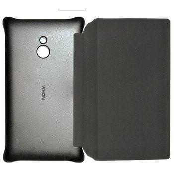 Nokia CP-632 Black flipové pouzdro pro Nokia XL
