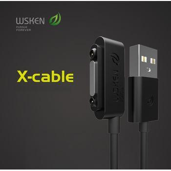 WSKEN Magnetický nabíjecí kabel pro Sony plast 1m