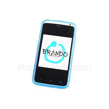 Pouzdro plastové Brando s vlnitým vzorem - HTC One X (černá)