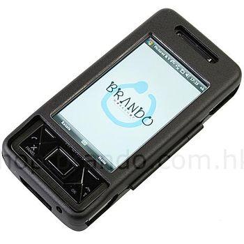 Pouzdro hliníkové Brando - Sony Ericsson Xperia X1 (černá)