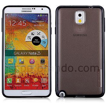 Brando zadní kryt pro Samsung Galaxy Note 3, černá