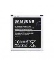 Samsung baterie EB-BG531BBE pro Galaxy J5, 2600mAh, eko-balení