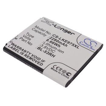 Baterie pro LG Optimus GJ Li-ion 3,7V 2280mAh