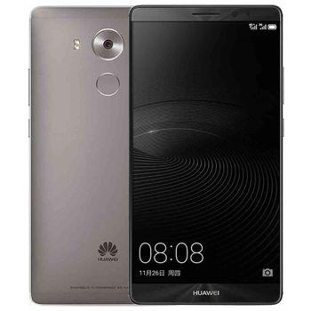 Huawei Mate 8 Single SIM, šedý