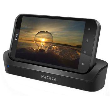Kidigi kolébka pro HTC Incredible S - horizontální