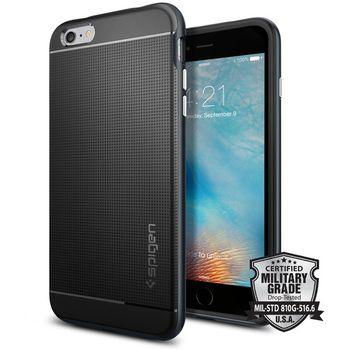 Spigen pouzdro Neo Hybrid pro iPhone 6+/6s+, kovově modrá