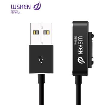WSKEN Magnetický nabíjecí kabel pro Sony 1m, černý kovové koncovky
