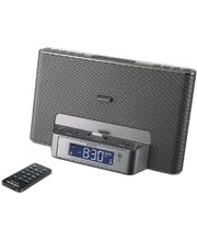 Sony dockovací radiobudík s reproduktorem ICF-DS15IPB - stříbrná